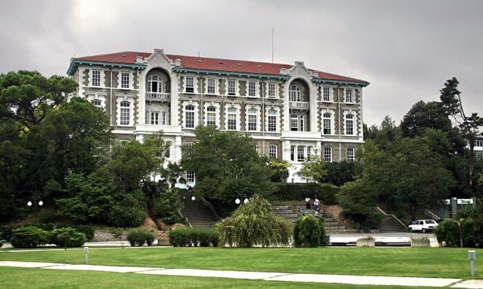 Bogaziçi Üniversitesi hiện đang xếp thứ 9 trong bảng xếp hạng EECA